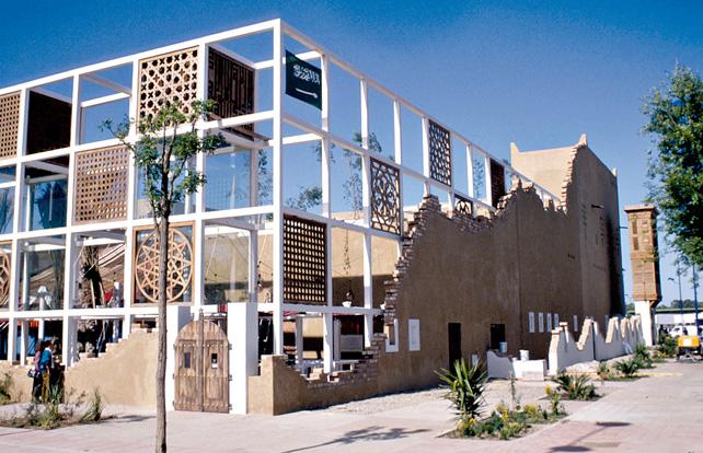 Padiglione dell'Arabia Saudita per l'Expo di Siviglia Spagna, 1992.