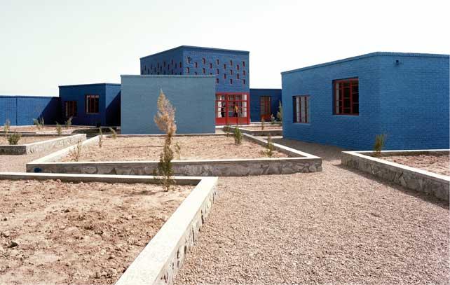 Scuola Maria Grazia Cutuli